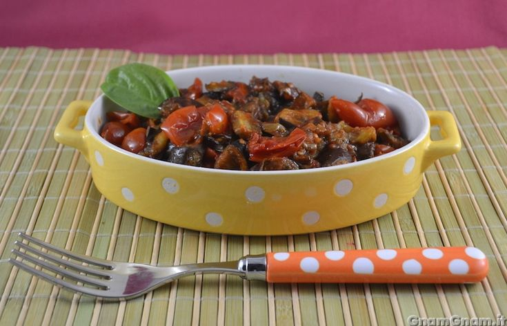 Scopri la ricetta di: Melanzane a funghetto light