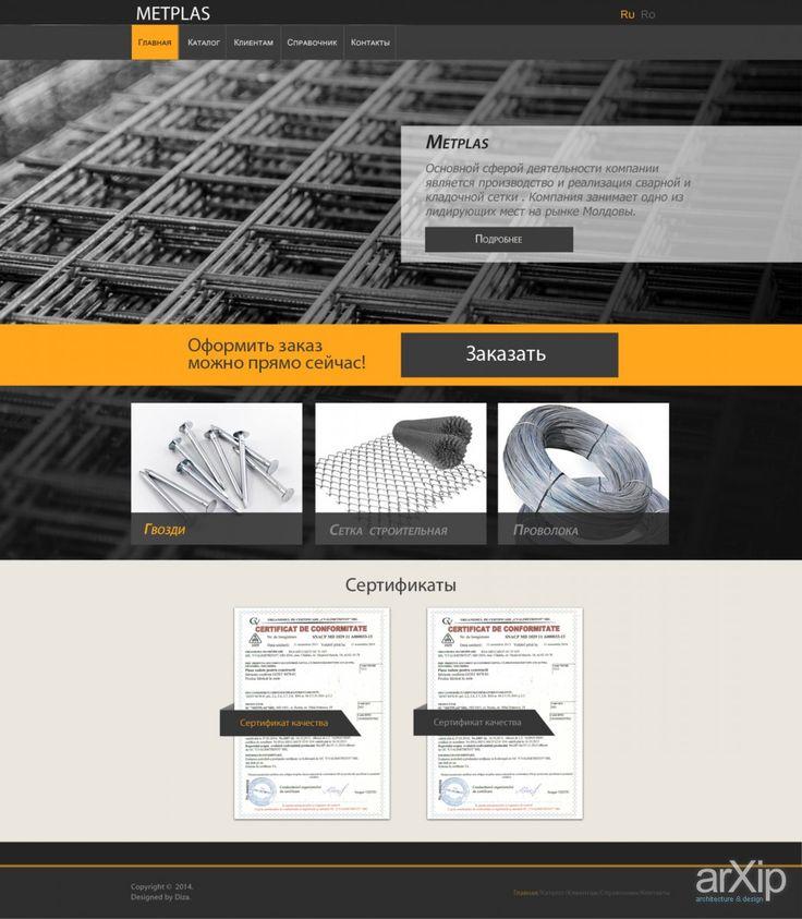 Metplas: веб-дизайн, бизнес сайт, минимализм #webdesign #busines #minimalism arXip.com