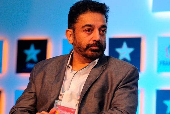 Kamalhassan At FICCI Frames 2013