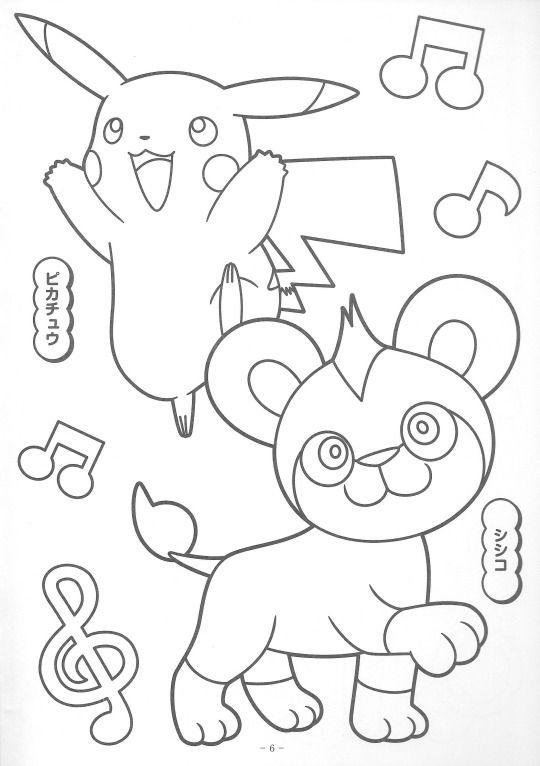 Ak 47 coloring coloring pages for Ak 47 coloring pages