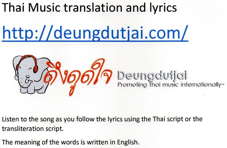 Line thai translator-5079