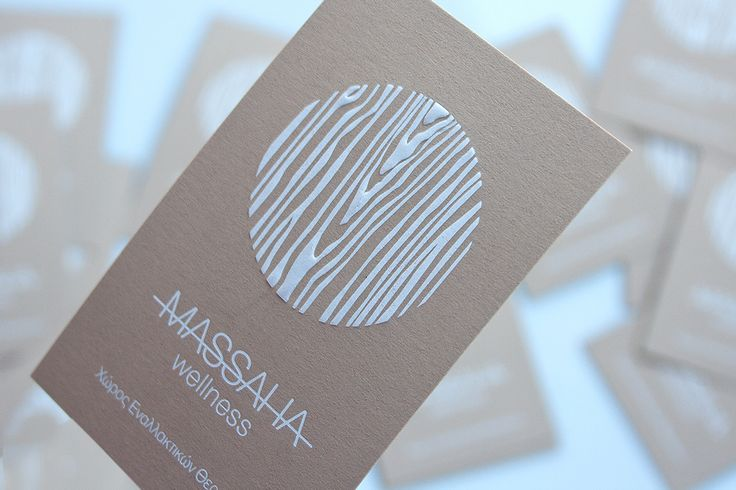 Massaha wellness branding on Behance