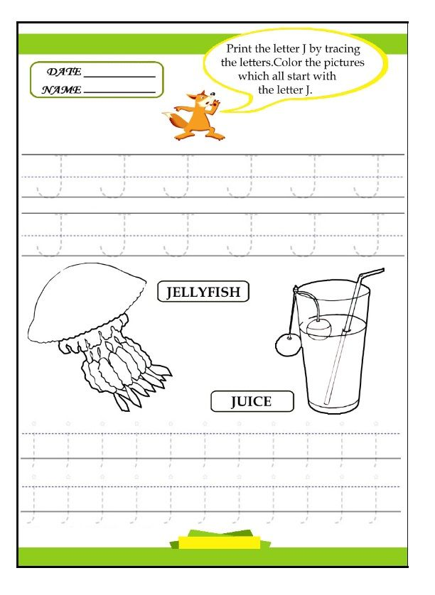 print the letter j by tracing worksheet | Noor ...