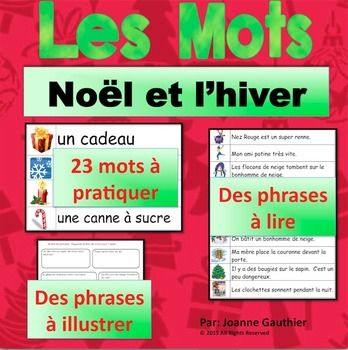 Noël: Je pratique mon vocabulaire {Christmas: French Vocab