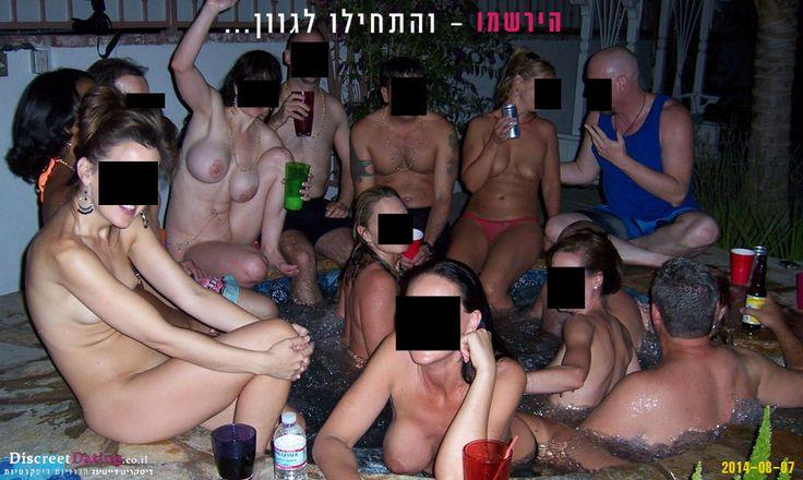כללי עשה אל תעשה במסיבת חילופי זוגות
