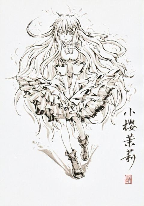 Mary | Mekakucity Actors #anime