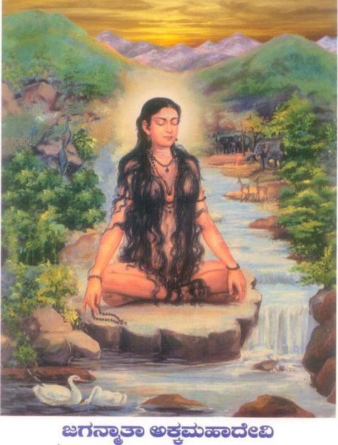 """Akka Mahadevi in samadhi, nude but draped in her flowing hair. """"In childhood a female must be subject to her father, in youth to her husband, when her lord is dead to her sons; a woman must never be independent….If a wife obeys her husband, she will for that (reason alone) be exalted in heaven."""" –Manu Smriti[1]   """"I have nothing to do with the husbands of this world""""- Akka Mahadevi."""