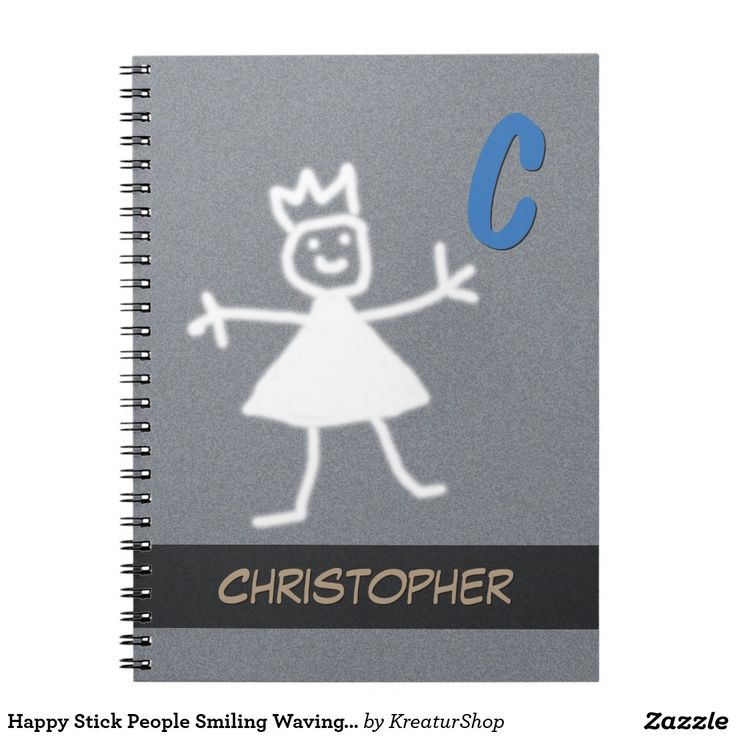 Happy Stick People Smiling Waving Boy any Name Notebook