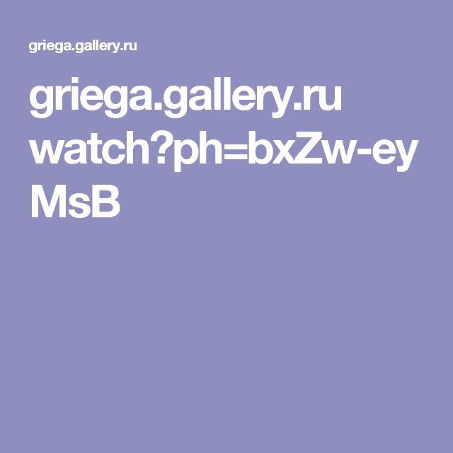 griega.gallery.ru watch?ph=bxZw-eyMsB