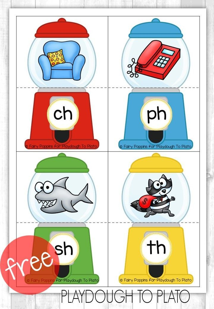 Free digraph gumball puzzles! Such a fun way literacy center or word work station for kindergarten or first grade.