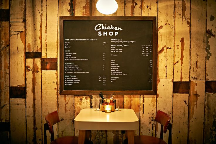 Chicken Shop Tooting, Buy this wallpaper here: http://www.limelace.co.uk/shop/wallpaper/dutch-scrapwood-wallpaper-one.html