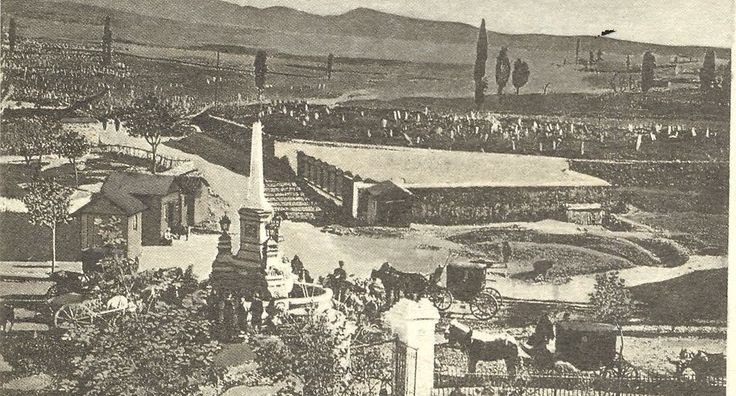 An old picture of Thessaloniki showing its most famous fountain. www.thesstips.wordpress.com