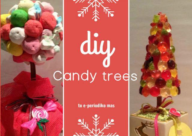 Το e - περιοδικό μας: Χριστουγεννιάτικα δεντράκια από καραμέλες