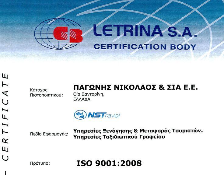 Ο συνεργάτης μας ΠΑΓΩΝΗΣ ΝΙΚΟΛΑΟΣ ΚΑΙ ΣΙΑ ΕΕ πιστοποιήθηκε με το ISO 9001:2008 για την Δραστηριότητα Υπηρεσίες Ξενάγησης & Μεταφοράς Τουριστών καθώς και για Υπηρεσίες Τουριστικού Γραφείου Δείτε παρόμοιες υπηρεσίες στο link http://goo.gl/XoXkRK