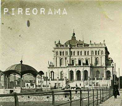 Pireorama ιστορίας και πολιτισμού: Στην Φαληρική Ταραντέλλα (Από το Μετς στο Φάληρο)