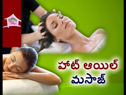 Vantinti Chitkalu: హాట్ ఆయిల్ మసాజ్ I Hot Oil Massage for Faster Hair...