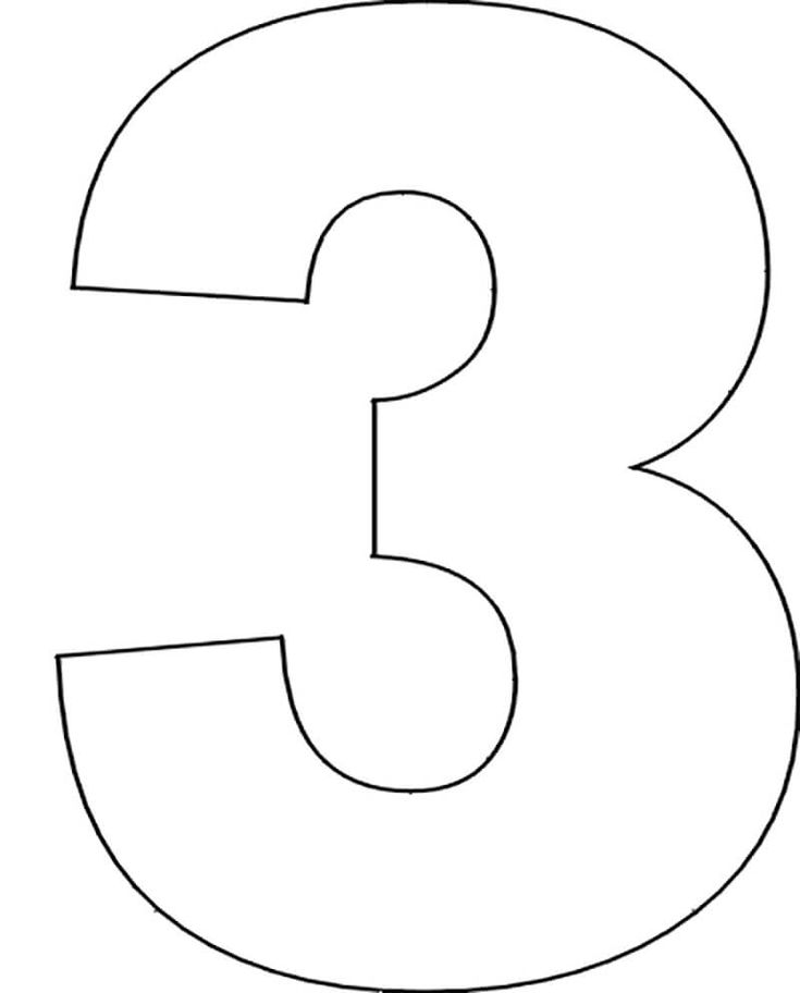 Объемные цифры из картона своими руками схемы шаблоны