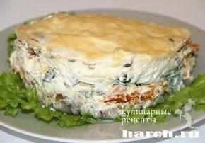 Салат из сельди с орехами «Акватория»