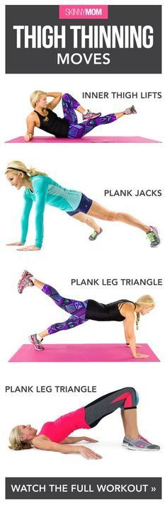 Great lower body exercises to thin out those thighs.
