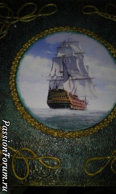 """Это коробка для 2 бутылок коньяка моему любимому ученику, актеру и незаменимому помощнику в создании спектаклей.Он уже который год собирает макет флагманского корабля """" Виктори"""" адмирала Нельсона."""