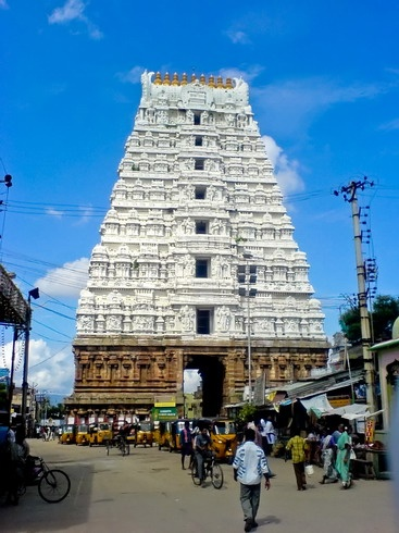 Srikalahasti Temple, Srikalahasti