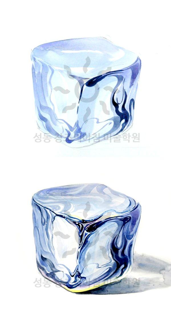 얼음 개체묘사
