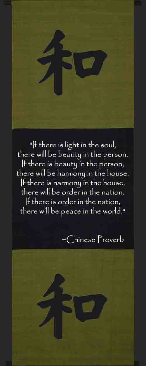 ...profound Chinese Proverb...