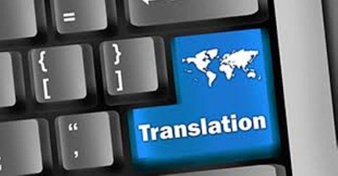 translate from English to Yoruba Language by mosopsgig