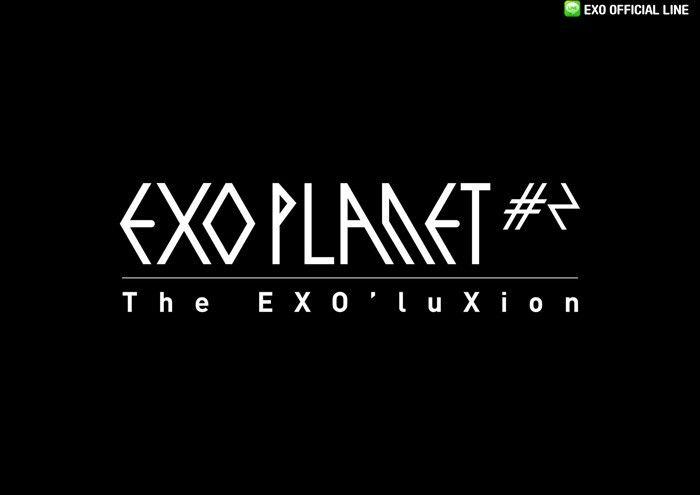 Exoluxion