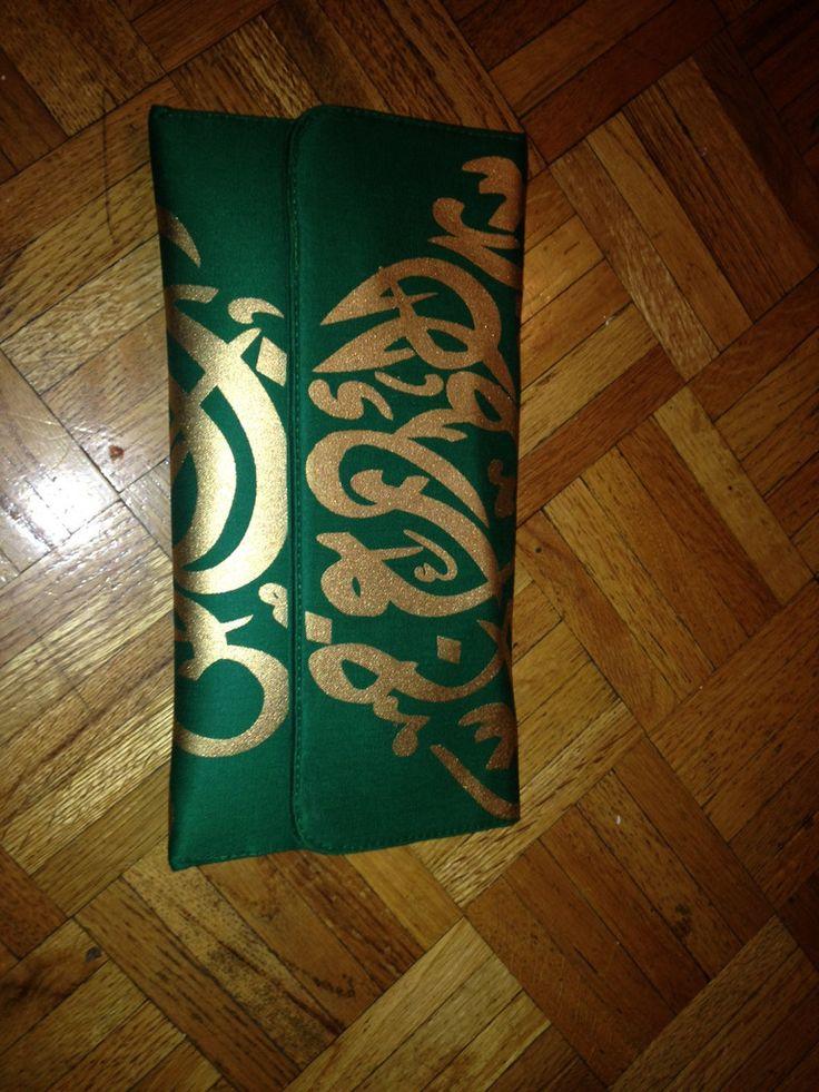 Arabic Calligraphy clutch purse EMERALD GREEN