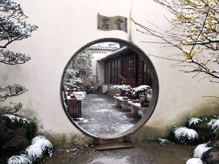 The 12th century Garden of the Master of the Nets is among the most famous sights of Suzhou, China. Winter is an ideal time to visit as the crowds are smaller.