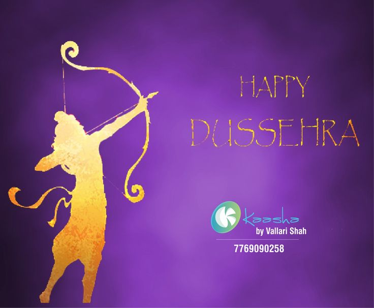 May This Dussehra, Happiness Be With You And Hope You Fulfill All Your  Dreams,