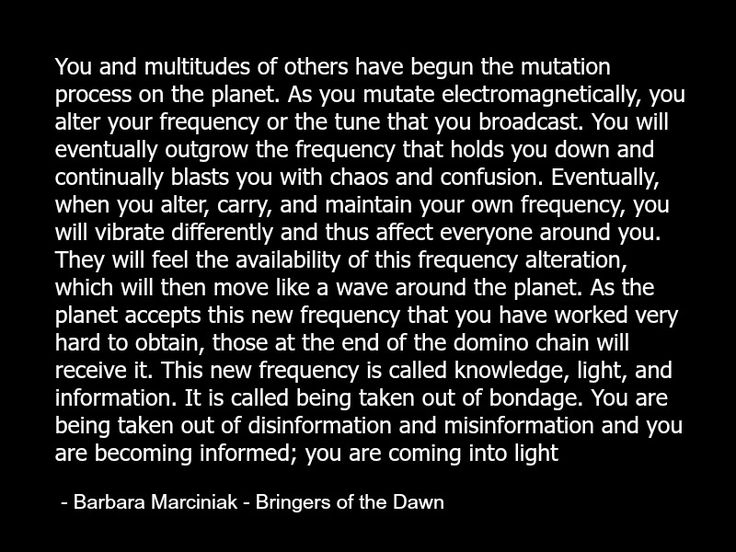 Barbara Marciniak - Spirituality - Spiritual - Metaphysics 2b.jpg