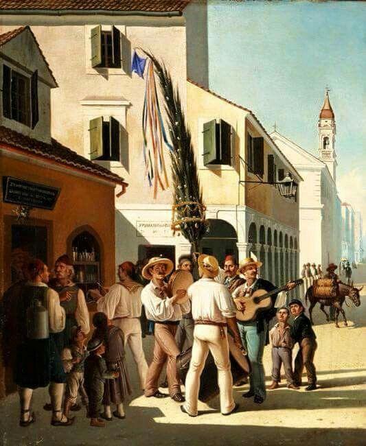 Παχής  Χαράλαμπος.(1844-1891) ..Πρωτομαγιά στην Κέρκυρα