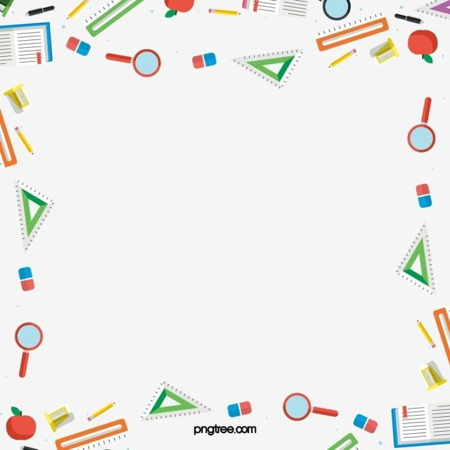 Stationery Learning Supplies Border Material Free To Pull Stationery Learn Supplies Png Transparent Clipart Image And Psd File For Free Download Stationery Free Clip Art Clip Art
