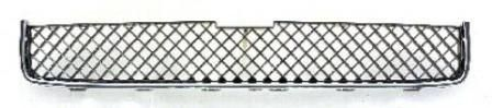 2005-2009 Chevy Uplander Upper Grille