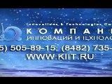 видео SHUTTLE XP - автоматизированное промышленное хранение комплектующих, деталей, запчастей и ТМЦ