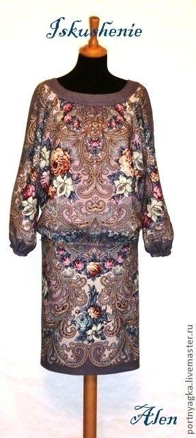 """Платье из ППП """"Тайна"""" - цветочный,платье из платка,павловопосадские платки ПРОДАЕТСЯ!!"""