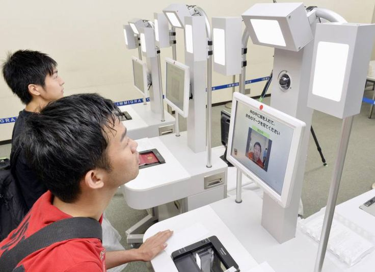 Facial recognition at airports will fast-track Japanese, enhance screening for foreign nationals - The Japan Times