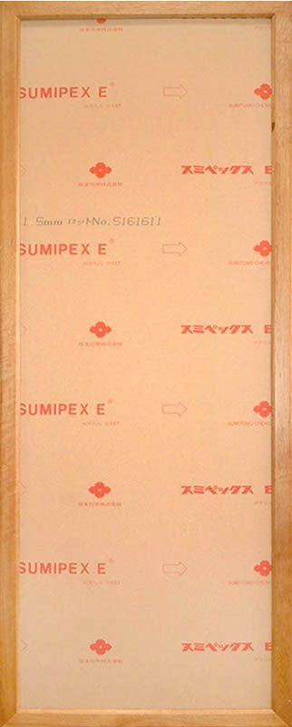 Todaya Shoten Frame for Tenugui (plain wood, gloss)