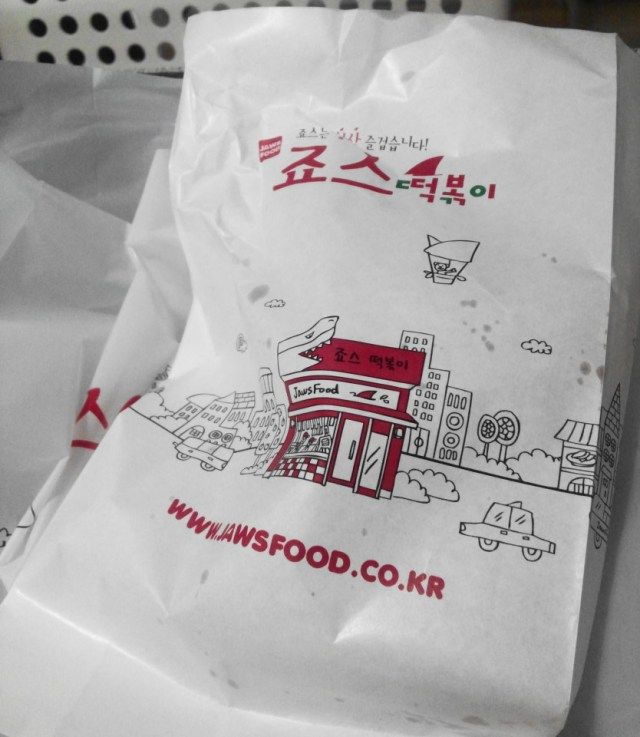 Jaws Korean Street Food bag