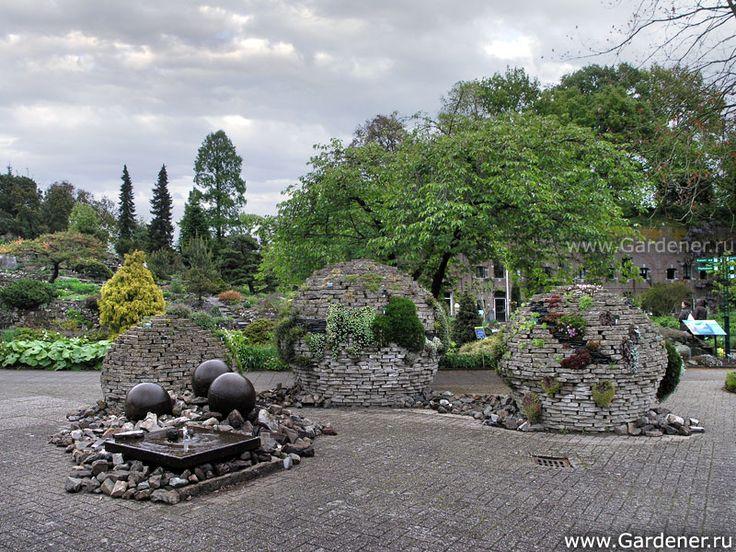 Ботанические сады Утрехтского Университета