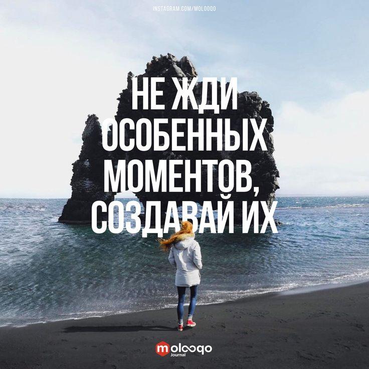 русская лучшие дни впереди фото мотивационные отмечают, что
