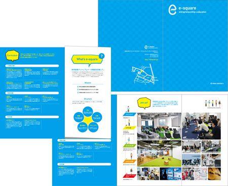 企業 パンフ デザイン - Google 検索