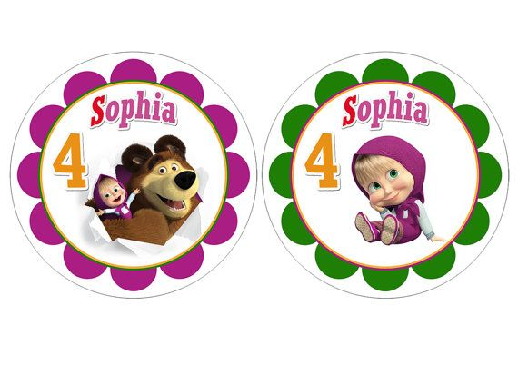 MASHA y toppers Cupcake oso personalizadas / etiquetas, imprimibles con su texto!