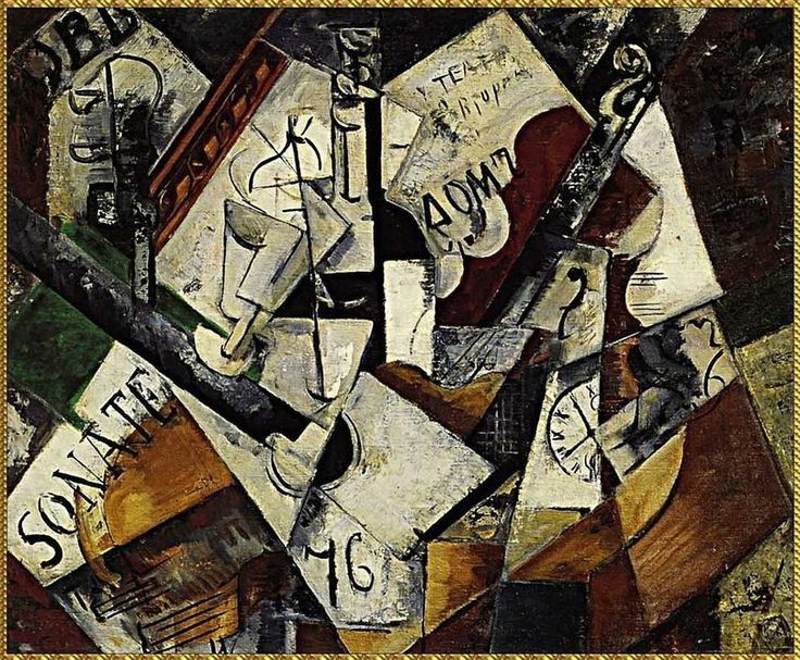 1915 - Nadezhda Udaltsova (1886-1961) - Still Life. Musical Instruments