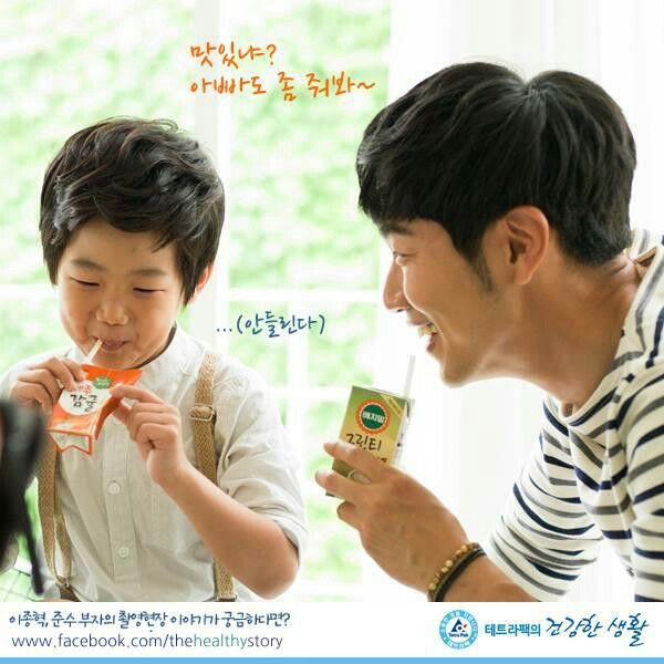 With appa