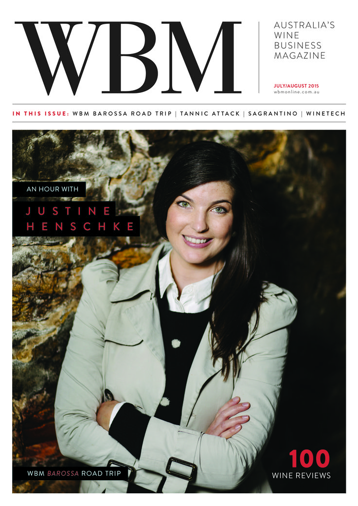 WBM July/August 2015 issue cover, featuring Justine Henschke. The first issue of the WBM 2015 rebrand.