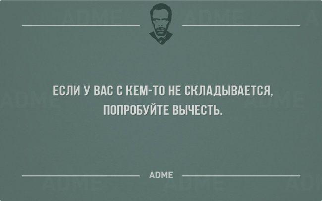 http://www.adme.ru/svoboda-narodnoe-tvorchestvo/30-cinichnyh-otkrytok-805110/