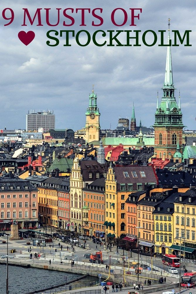 9 Musts of Stockholm - Old Town and Stadhuset – the Town Hall.